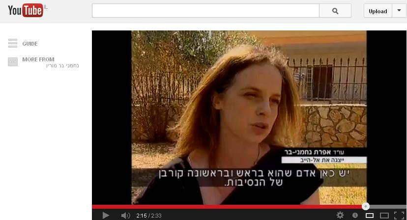 """עו""""ד אפרת נחמני בר מתראיינת לחדשות ערוץ 2 לגבי ייצוג סא""""ל עומר אל הייב"""
