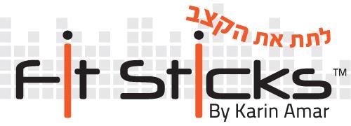 קארין עמרWB_SC_1 פיטסטיקס FitSticks